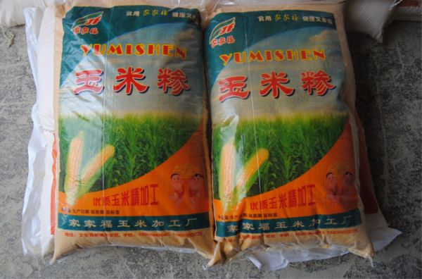 批发玉米糁