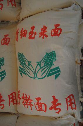 手擀面专用玉米面